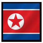 Корея Северная
