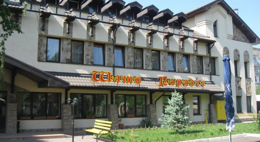 готель Шато Парадіз