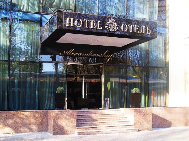"""готель Готель """"Олександрівський"""""""