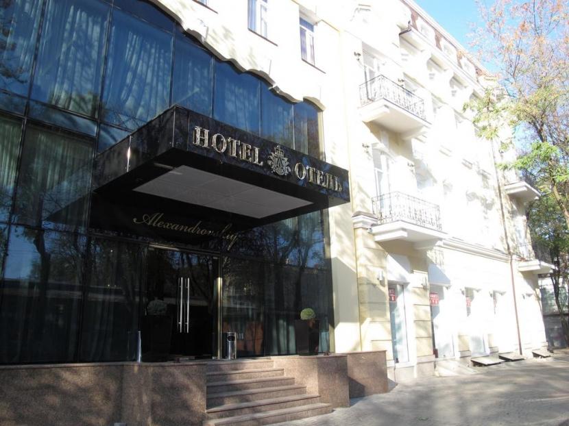 готель Reikartz Олександрівський