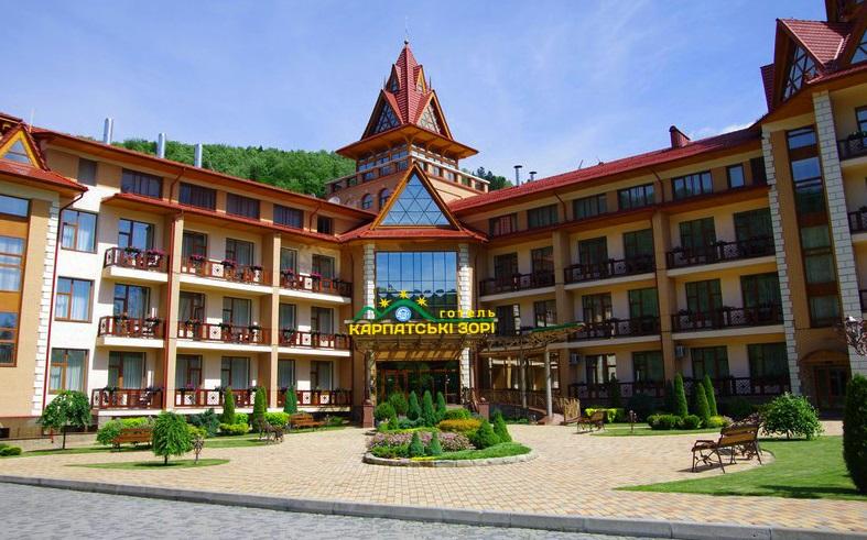 готель Карпатські Зорі