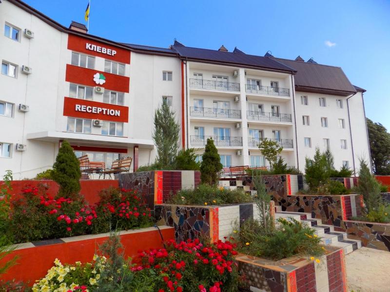 готель Райський сад