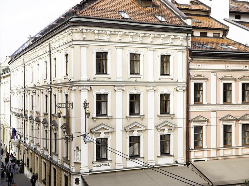 готель Leopolis Hotel Lviv