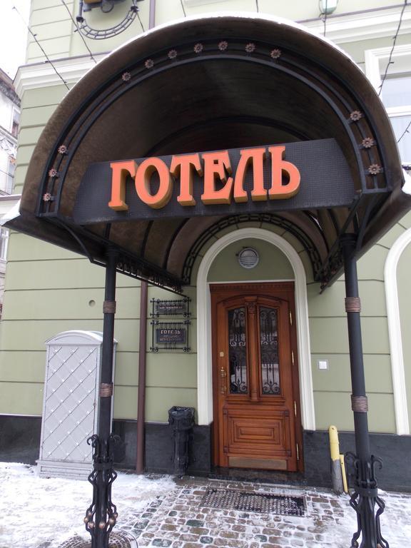 готель Наталія 18