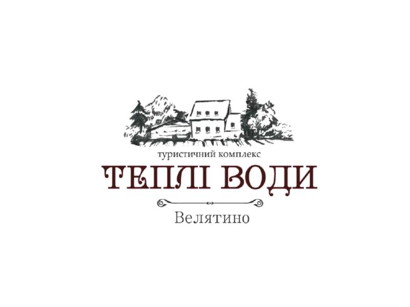 """Туристический комплекс """"Теплые воды"""""""
