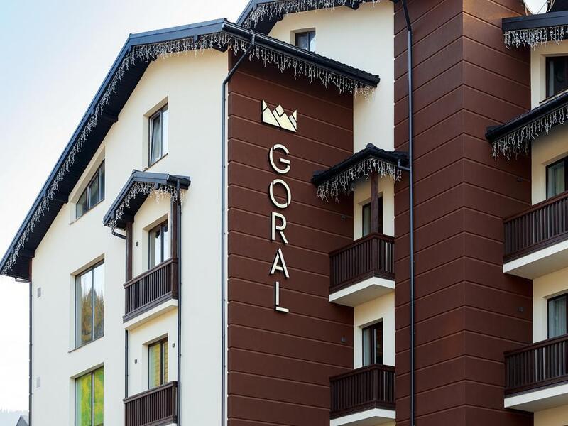 готель Goral Hotel & Spa