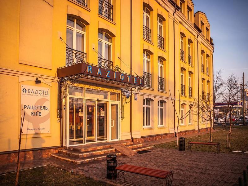 "Отель ""Raziotel Киев"""