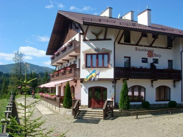 готель Альпійський двір