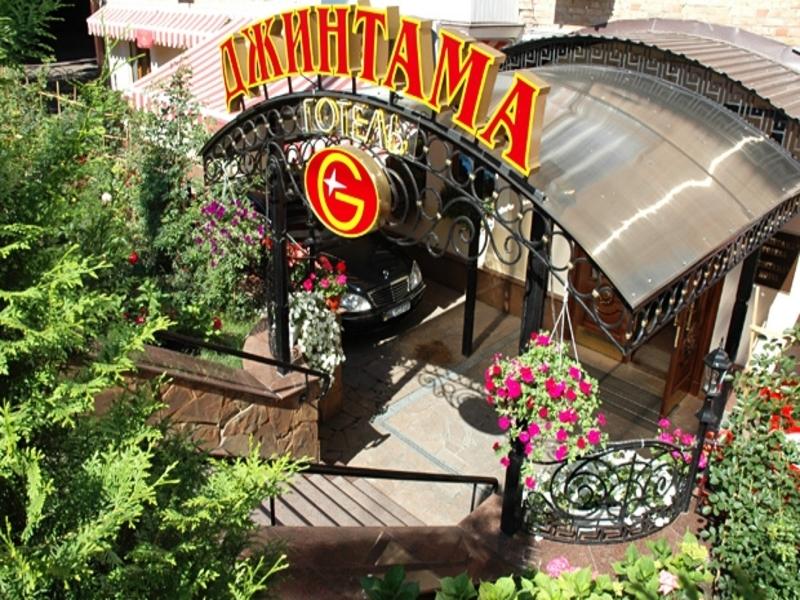 готель Джинтама-Готель