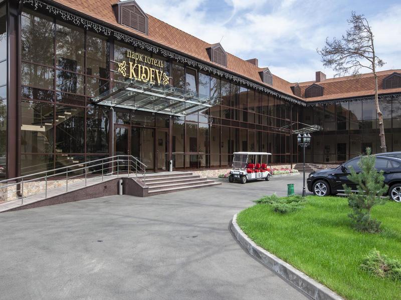 """готель Парк-готель """"KIDEV"""""""