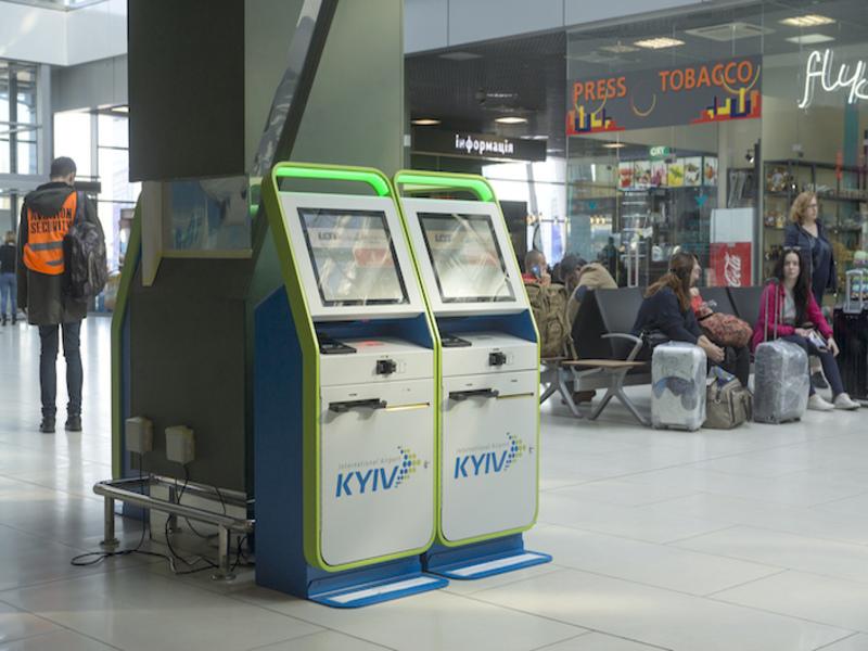 У Жулянах встановили сканери для зчитування посадкових