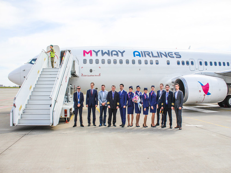 Myway Airlines полетить з Борисполя