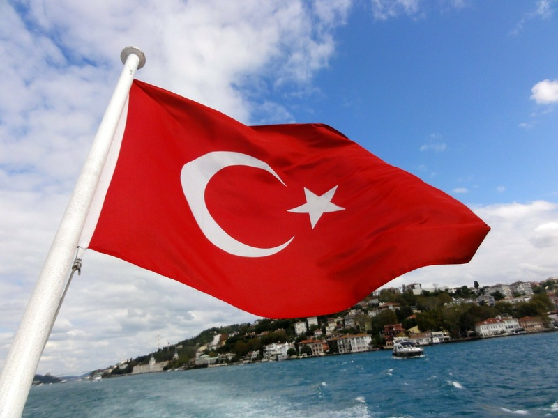 У Туреччині запускають проект «Помаранчевий прапор»