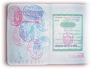 Особливості отримання віз в ОАЕ