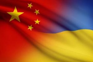 У Китаї введено частково безвізовий режим перебування для українців
