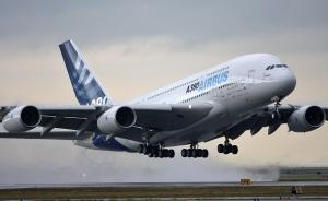 Встановлено новий рекорд у сфері авіаперевезень