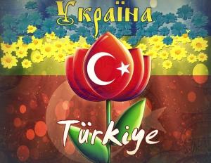 Угода про туристичну співпрацю з Туреччиною