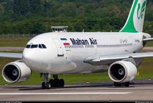 Запуск нового регулярного рейсу з України в Іран