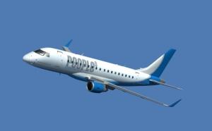 Найкоротший у світі міжнародний рейс