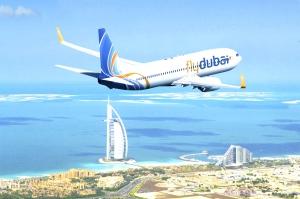 ОАЕ: нові рейси та важливі зміни