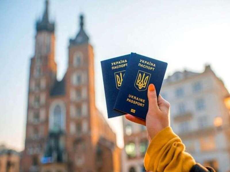 «Безвіз» для України!