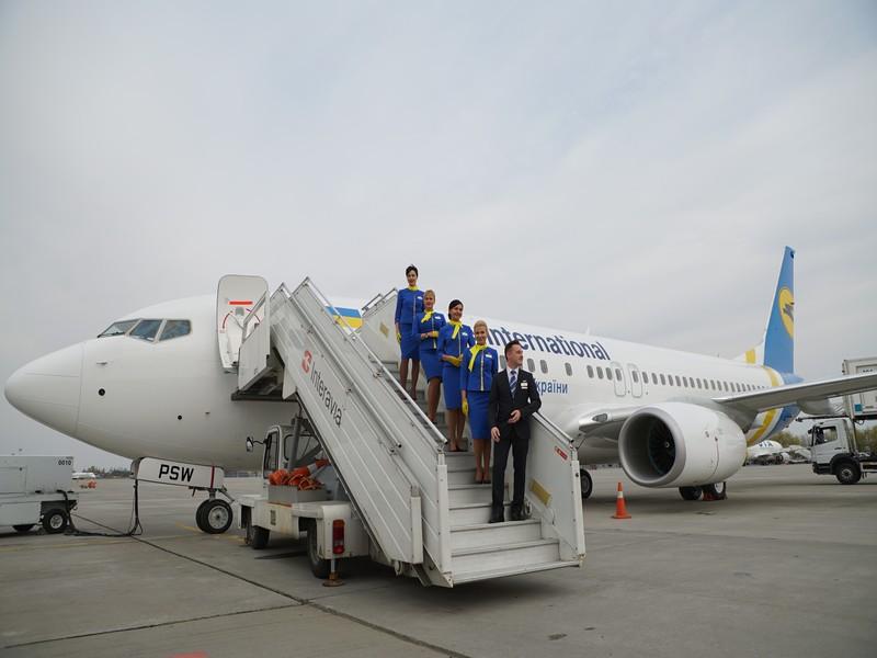 «МАУ» приготували сюрприз для українців